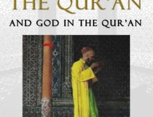 My Ordeal with the Quran, By Abbas Abdul Noor