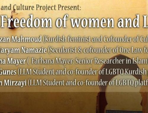 Secularism, Freedom of Women, LGBT Rights, UCL